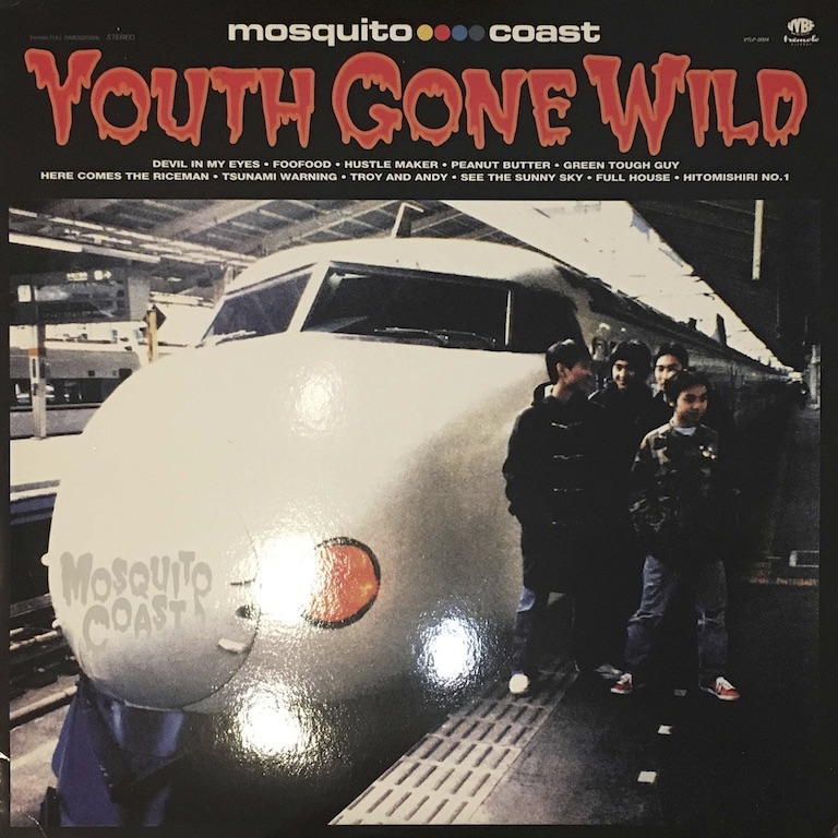 Youth gone wild mosquito coast